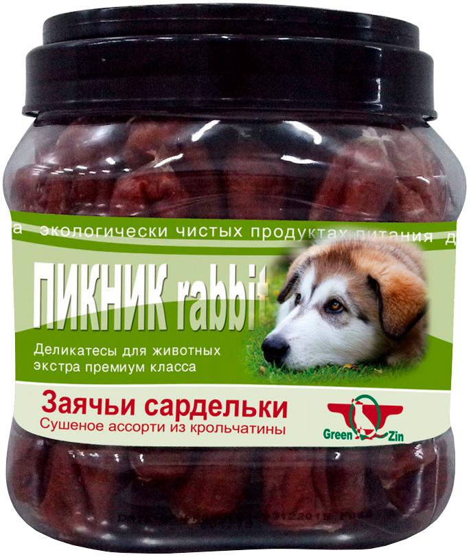 Лакомство Green Qzin Пикник Rabbit для собак всех пород сардельки заячьи 750 гр (1 шт)