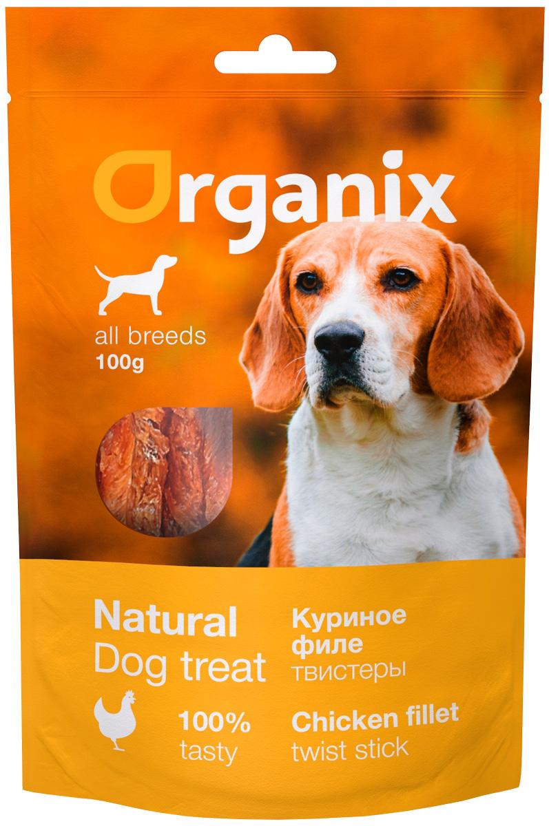 Лакомство Organix для взрослых собак всех пород твистеры куриные (100 гр)