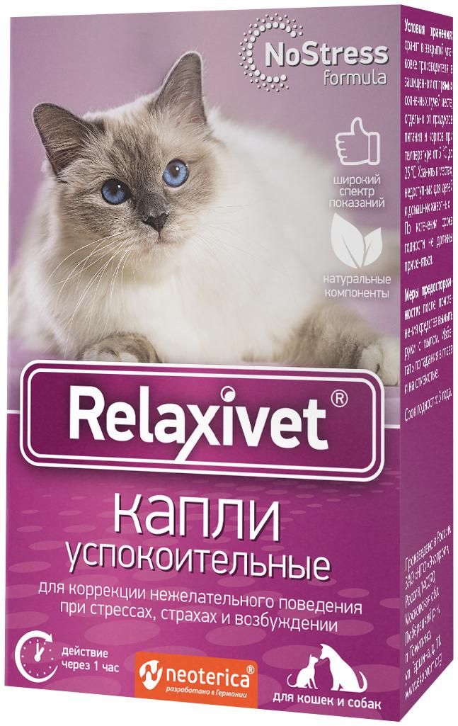 Relaxivet капли успокоительные для кошек и собак (10 мл) фото