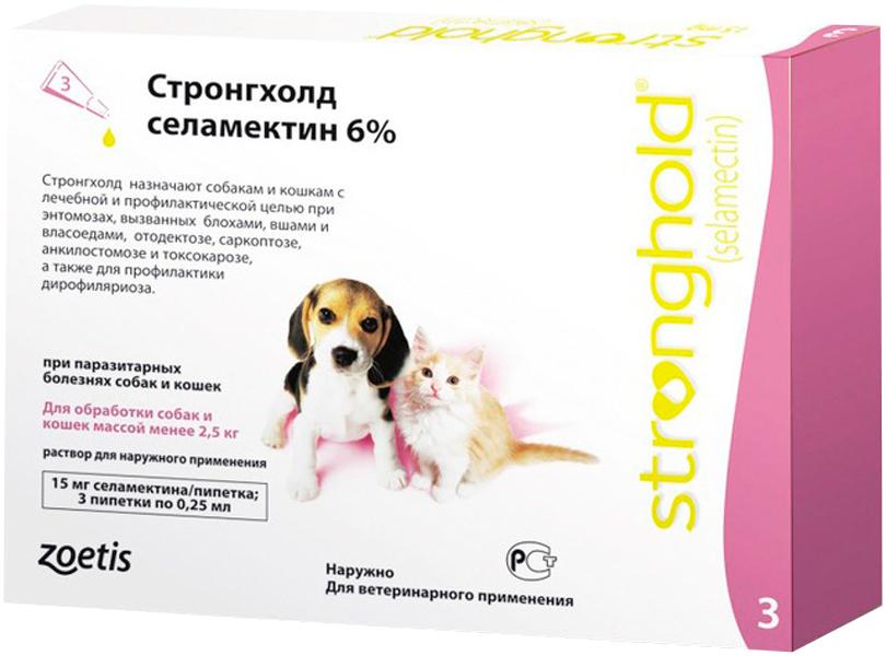 стронгхолд капли для щенков и котят весом до 2,5 кг против блох, ушных и чесоточных клещей, гельминтов (лиловый колпачок) Zoetis (1 пипетка)