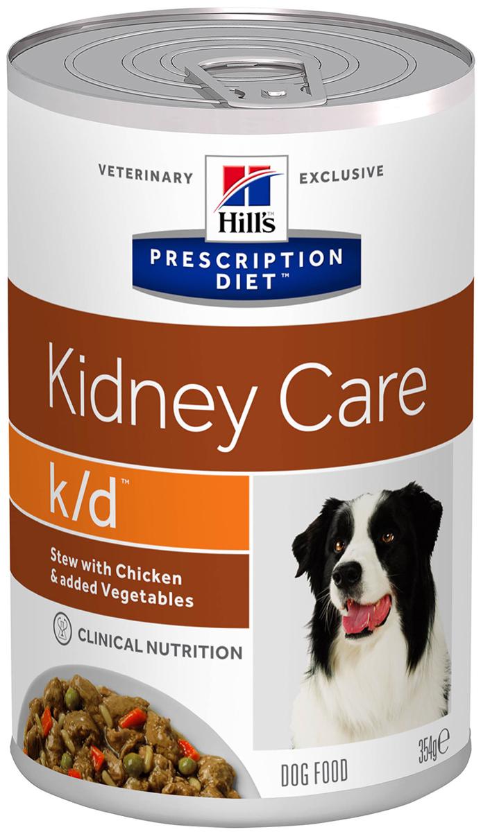 Hill's Prescription Diet K/d Kidney Care Stews для взрослых собак при заболеваниях почек рагу с курицей и овощами (354 гр х 12 шт)