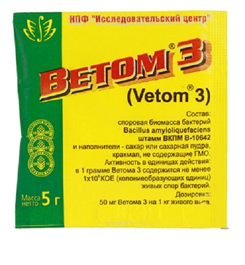 ветом 3 противовирусный препарат для профилактики и лечения желудочно-кишечных заболеваний (50 гр)