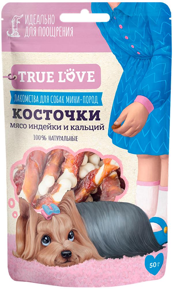 Лакомство Green Qzin True Love для собак маленьких пород косточки из мяса индейки с кальцием 50 гр (1 шт)