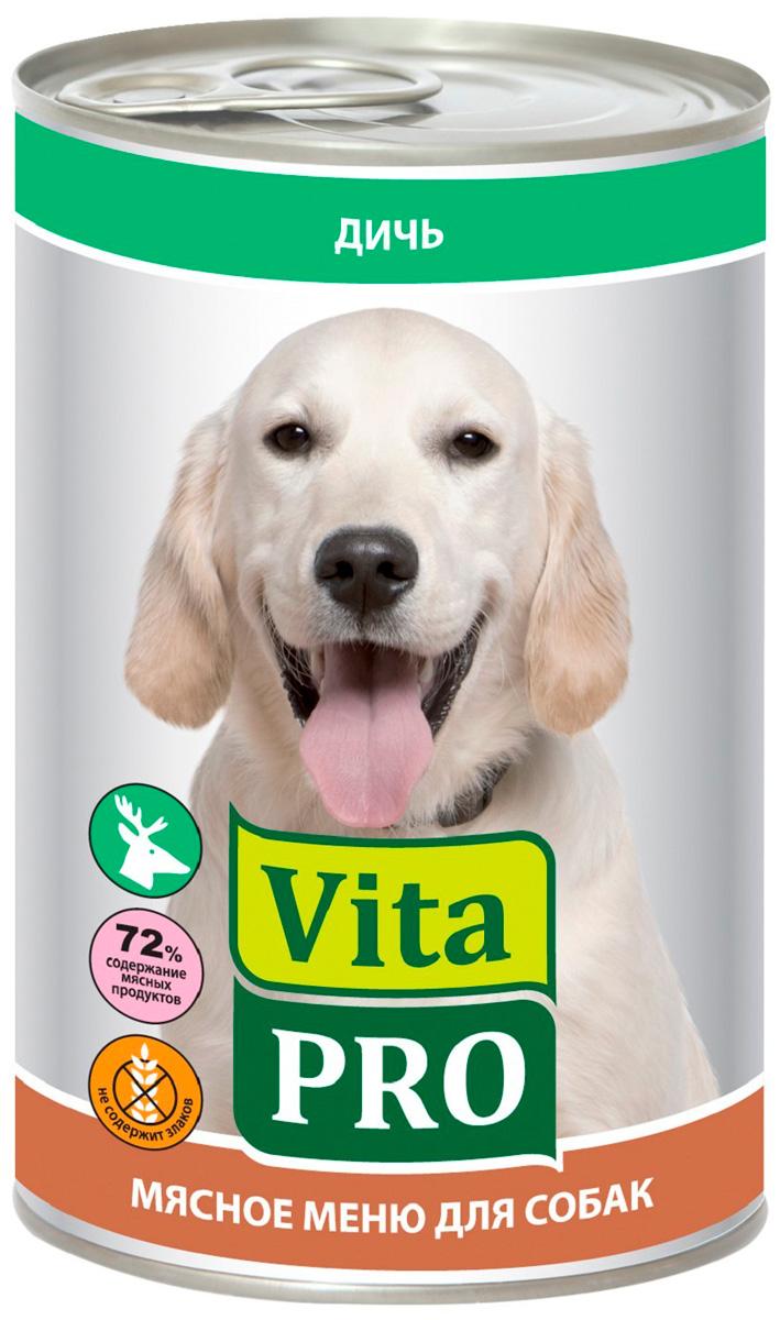 Фото - Vita Pro мясное меню для взрослых собак с дичью (400 гр х 6 шт) vita pro мясное меню для взрослых собак с индейкой и кроликом 200 гр 200 гр х 6 шт