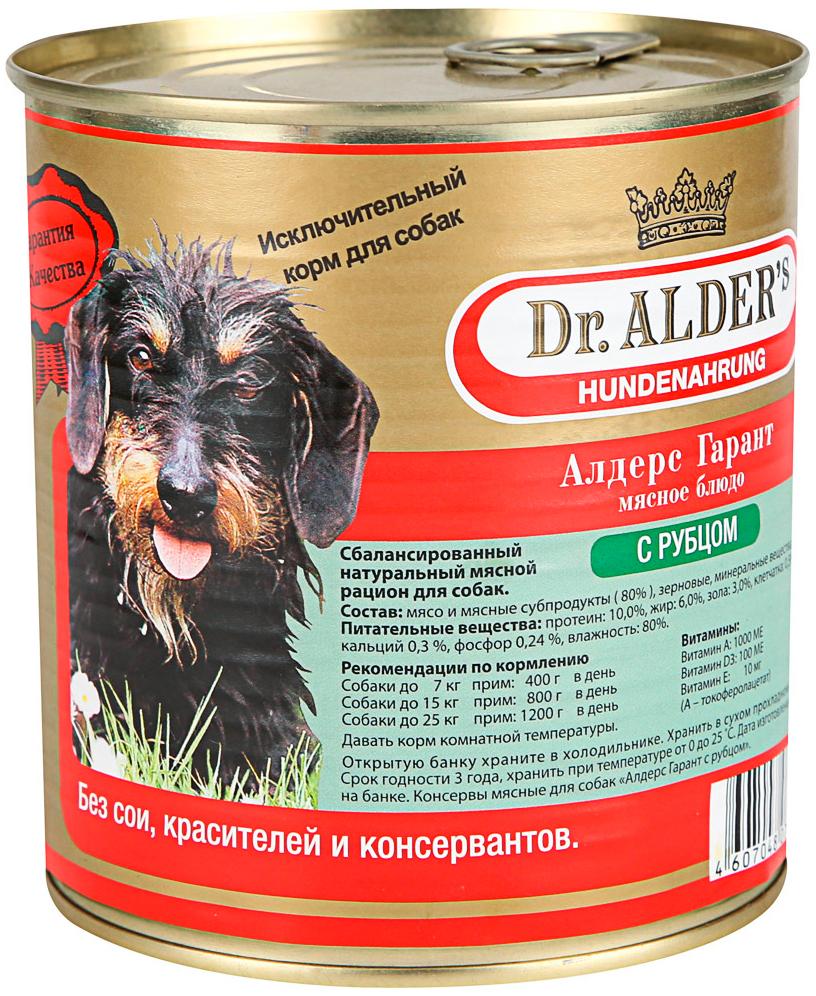 Dr. Alder's Garant для взрослых собак рубленое мясо с рубцом и сердцем 750 гр (750 гр)