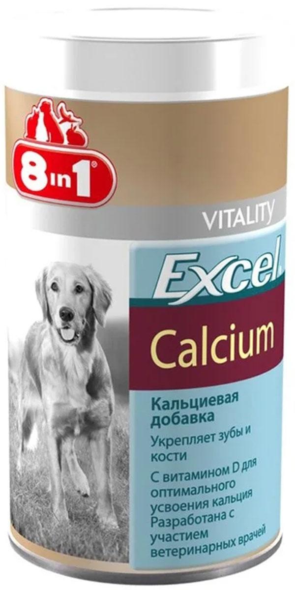 8 In 1 Excel Calcium – 8 в 1 Эксель витамины для собак Кальций, фосфор и витамин D (155 таблеток) фото