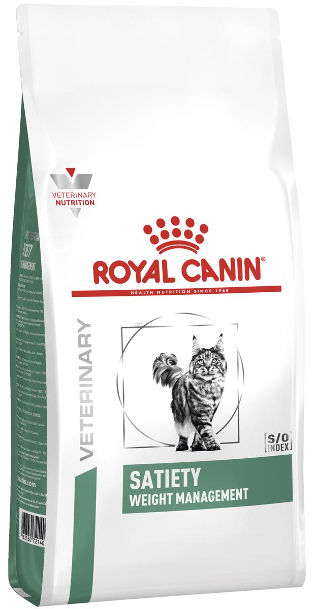 Royal Canin Satiety Weight Management для взрослых кошек контроль веса (1,5 кг) royal canin satiety weight management small dog s для взрослых собак маленьких пород контроль веса 3 кг