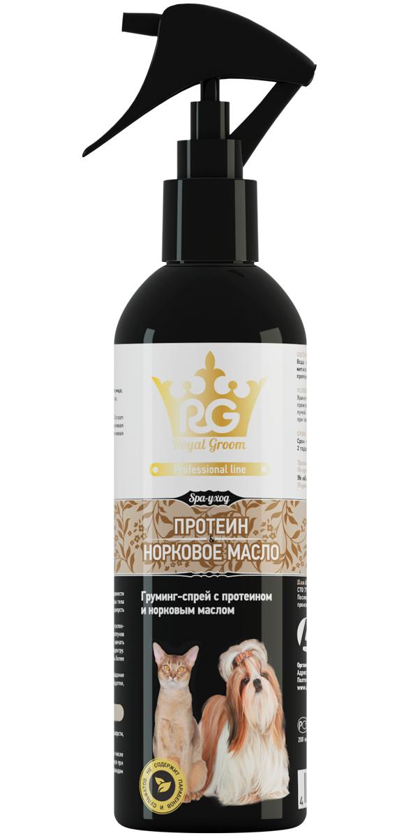 Royal Groom протеин и норковое масло груминг-спрей для собак и кошек Api-san (200 мл)