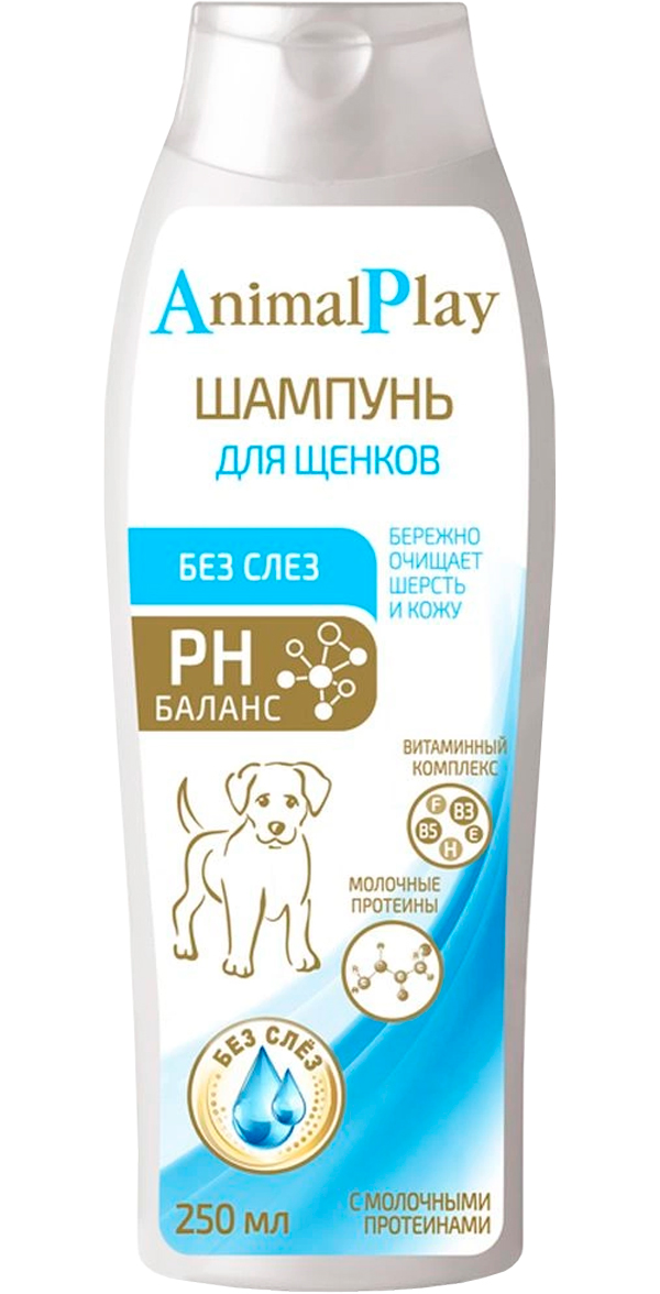 Шампунь без слез протеиновый для щенков Animal Play 250 мл (1 шт)