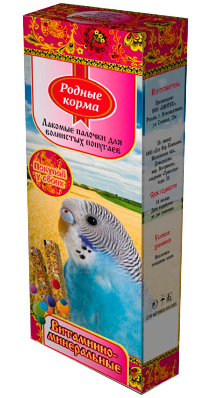 родные корма палочки зерновые для попугаев с витаминами и минералами уп. 2 шт (1 уп)
