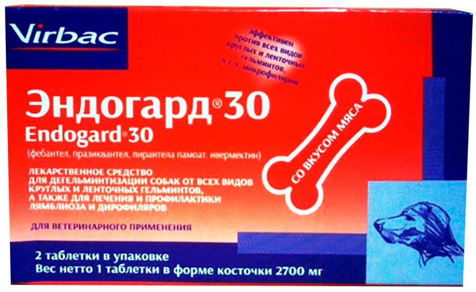 эндогард 30 антигельминтик для взрослых собак крупных