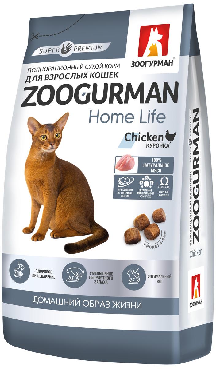 зоогурман Home Life для взрослых кошек живущих дома с курицей (10 кг)