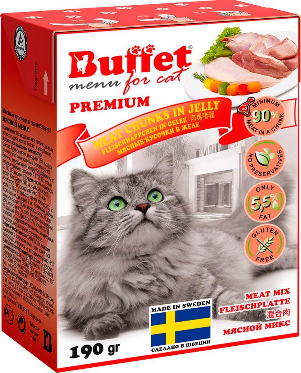 Buffet мясные кусочки для кошек с мясным