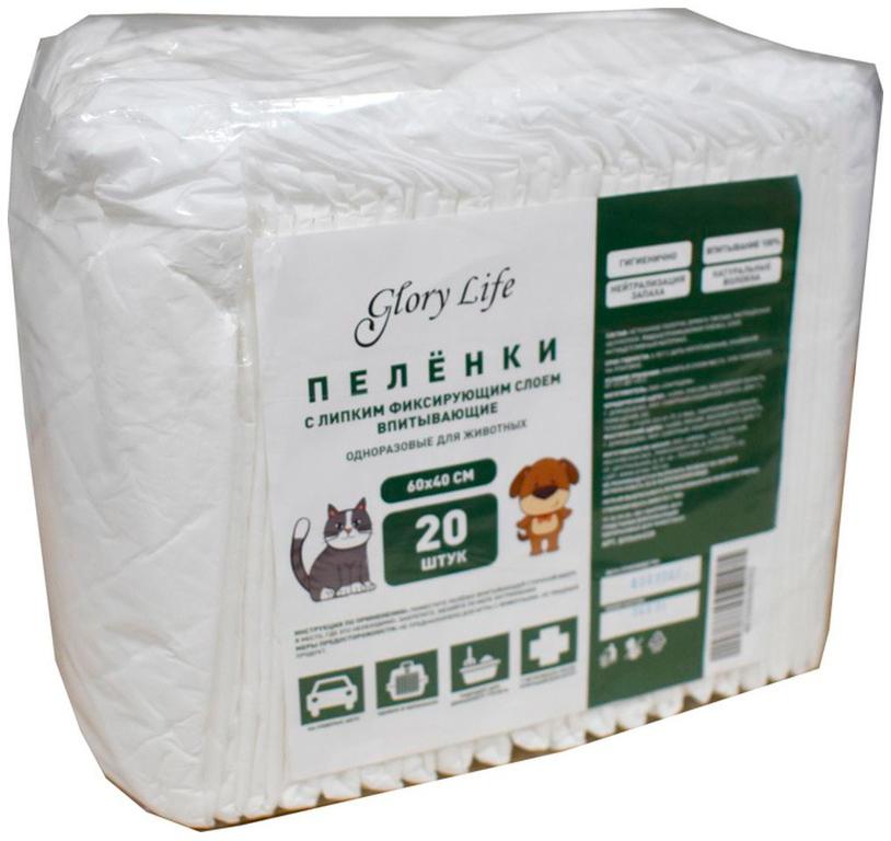 Пеленки впитывающие для животных с липким слоем Glory Life 60 х 40 см (5 шт)