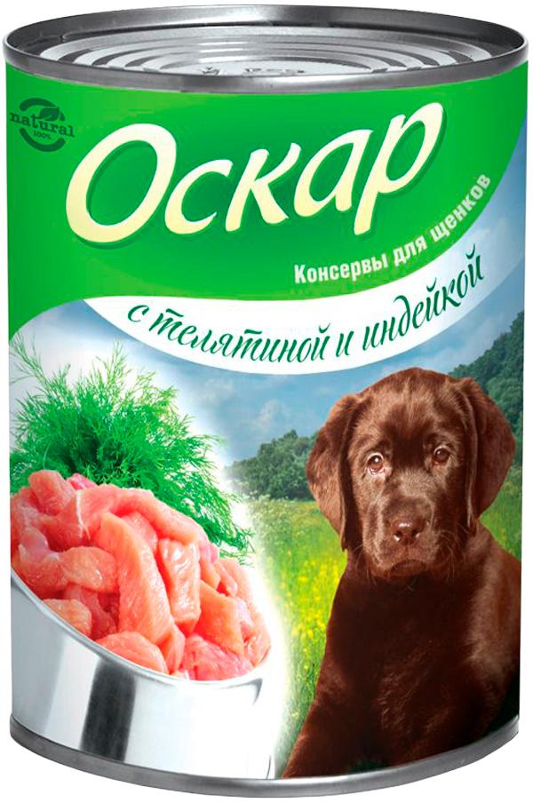 оскар для щенков с телятиной и индейкой 350 гр (350 гр)