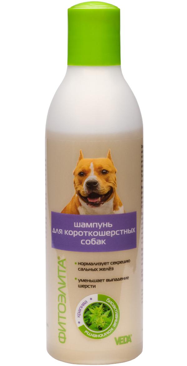 фитоэлита шампунь для короткошерстных собак Veda (220 мл).