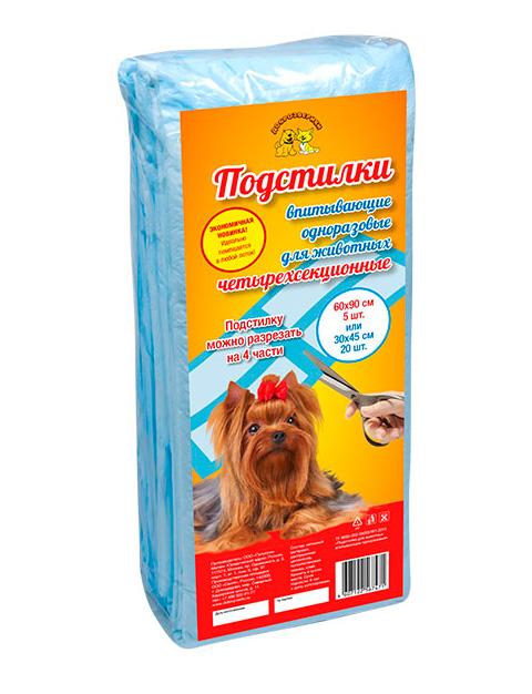 доброзверики пеленки впитывающие четырехсекционные для животных 60 х 90 см (5 шт)