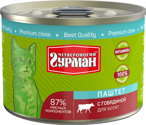 Четвероногий гурман паштет для котят с говядиной (190 гр х 12 шт) фото