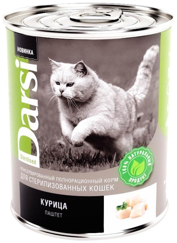 Darsi Sterilised Cat для взрослых кастрированных котов и стерилизованных кошек паштет с курицей 340 гр (340 гр х 12 шт)