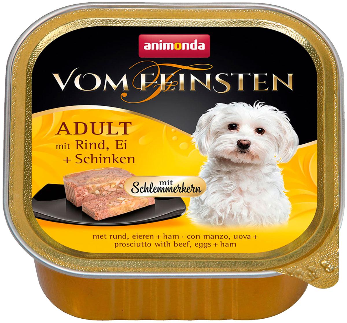 Animonda Vom Feinsten Adult Mit Rind, Ei & Schinken для привередливых взрослых собак меню для гурманов с говядиной, яйцом и ветчиной 150 гр (150 гр)
