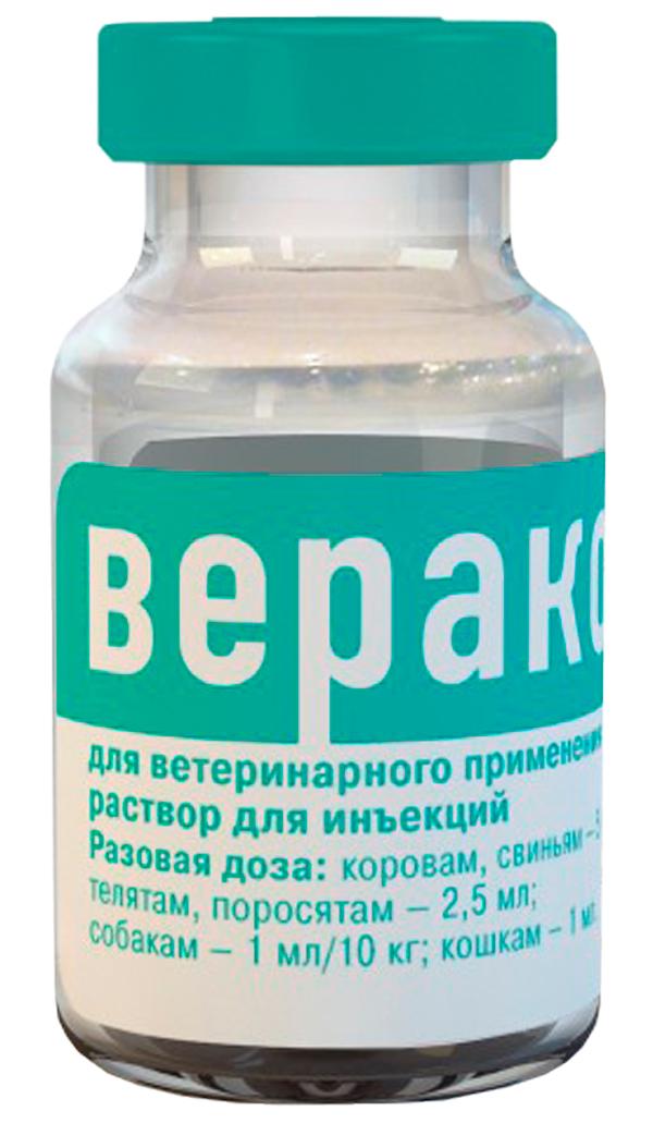 веракол гомеопатический препарат для лечения воспалительных заболеваний желудочно-кишечного тракта 10 мл (раствор для инъекций) (1 шт)
