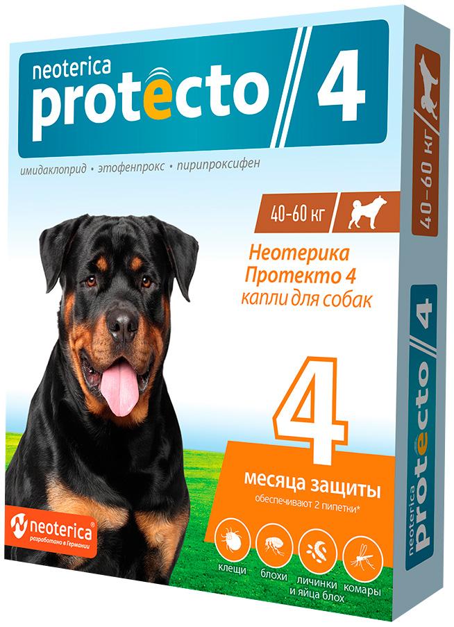 Protecto капли для собак весом от 40 до 60 кг против клещей и блох (уп. 2 шт) (1 уп)
