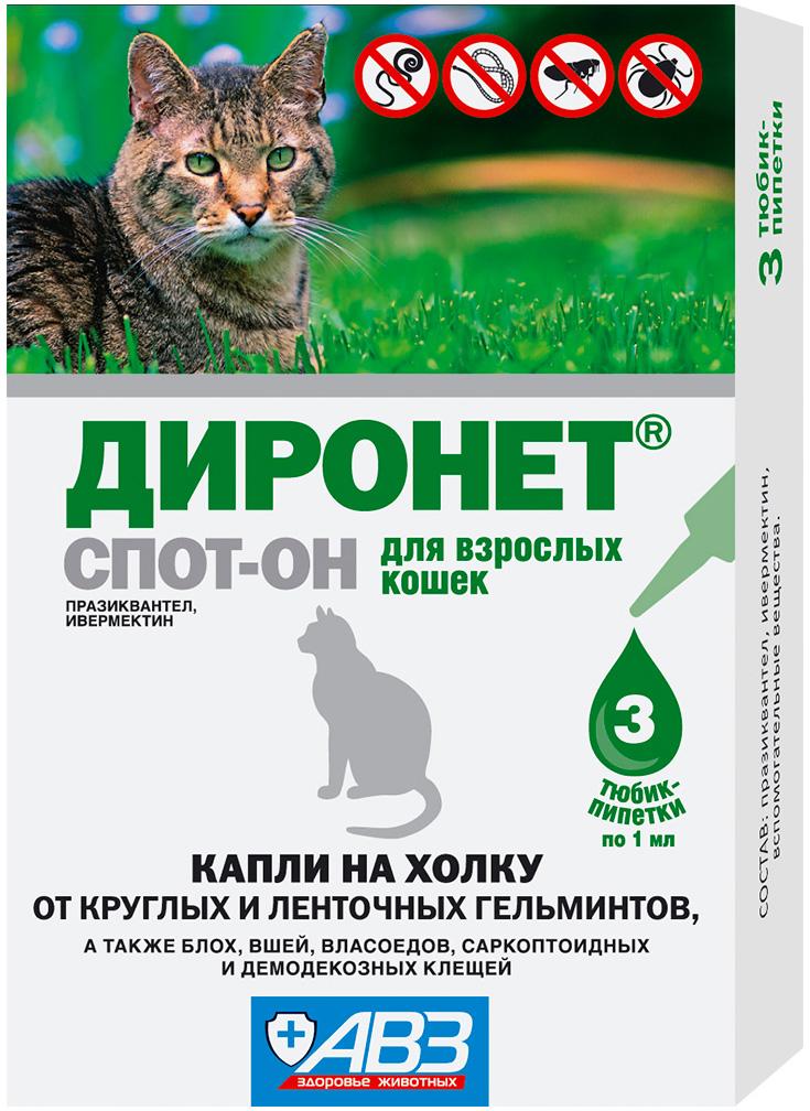 цена на диронет спот-он – капли для кошек против круглых и ленточных гельмитов, клещей, блох, вшей, власоедов (уп. 3 пипетки) авз (1 шт)
