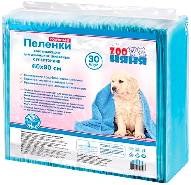 Пеленки впитывающие гелевые для животных ZooНяня 60 х 90 см (30 шт х 2)
