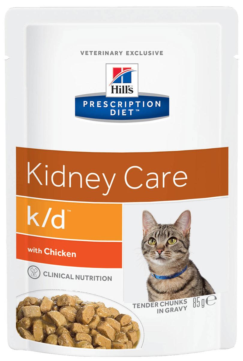 Hill's Prescription Diet K/d Chicken для взрослых кошек при заболеваниях почек и мочекаменной болезни с курицей в соусе 85 гр (85 гр)