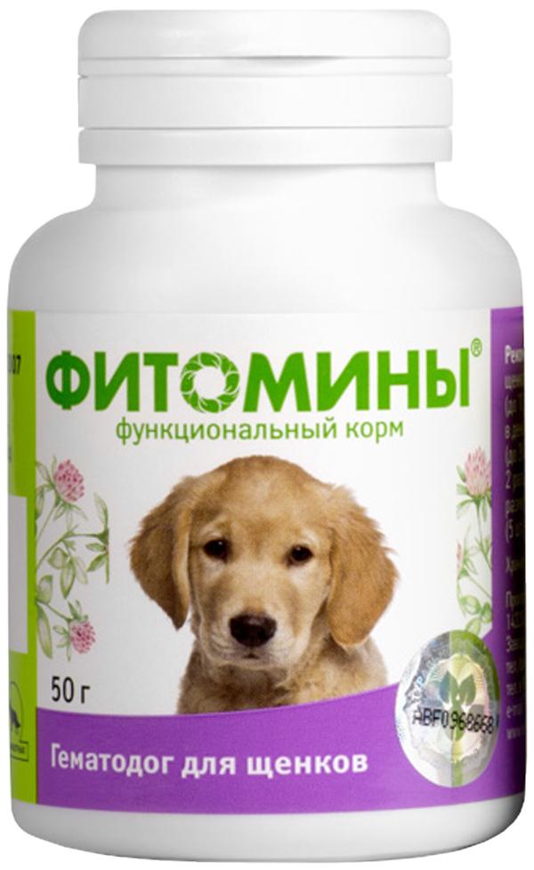 фитомины гематодог для щенков (50 гр).
