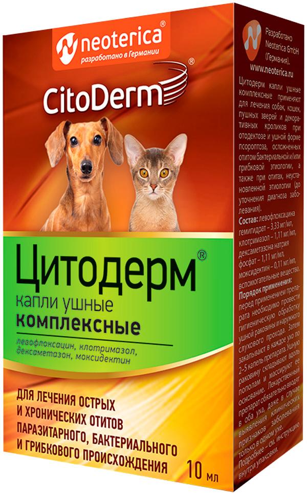 цитодерм капли ушные для собак и кошек комплексные (10 мл) недорого
