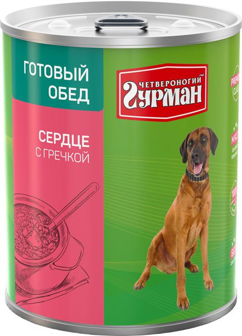 Четвероногий гурман готовый обед для взрослых собак с сердцем и гречкой 850 гр (850 гр х 6 шт) фото