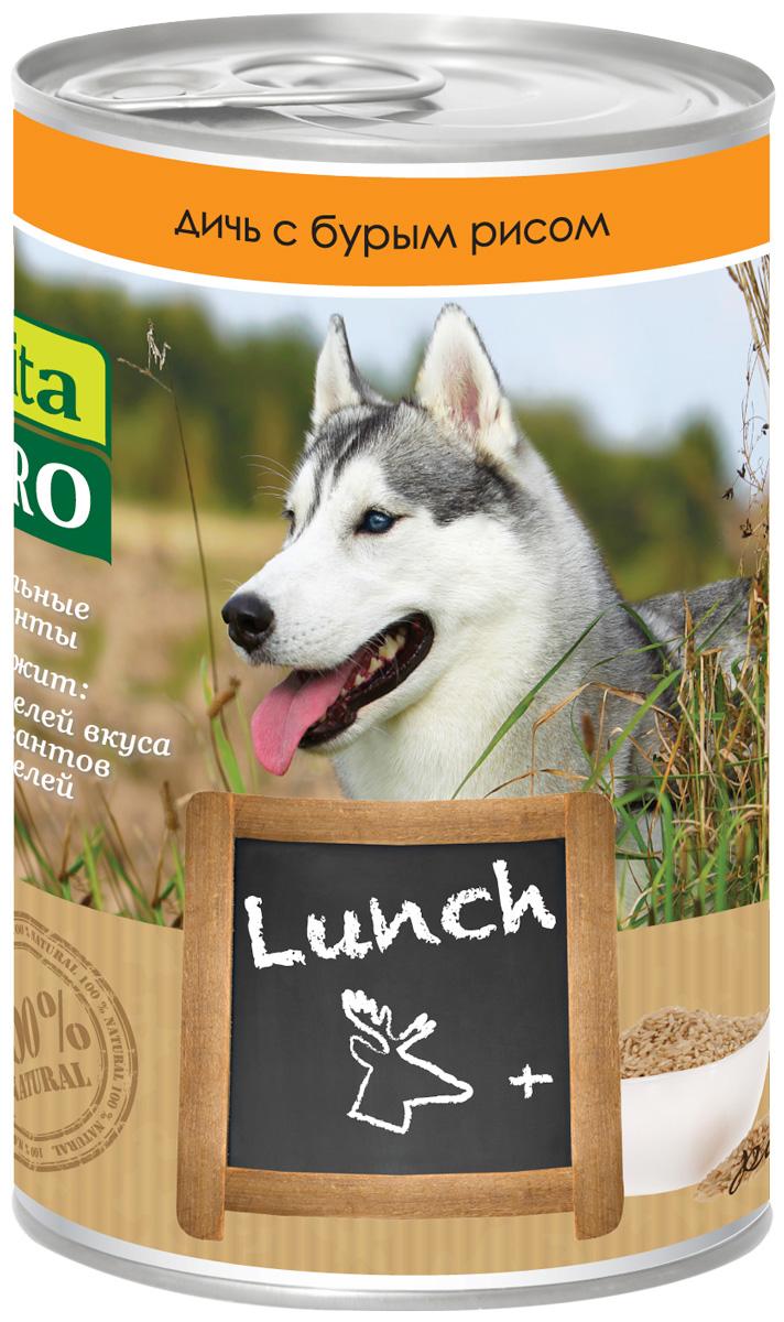 Фото - Vita Pro Lunch для взрослых собак с дичью и бурым рисом 200 гр (200 гр х 6 шт) vita pro мясное меню для взрослых собак с индейкой и кроликом 200 гр 200 гр х 6 шт