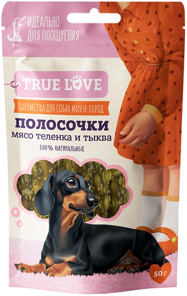 Лакомство Green Qzin True Love для собак маленьких пород полоски из мяса теленка с тыквой 50 гр (1 шт)
