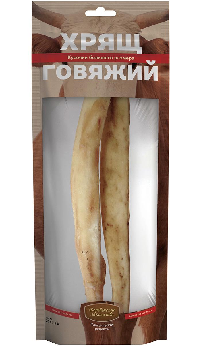 Лакомства деревенские классические рецепты для собак хрящ говяжий большой 75 гр (1 шт)