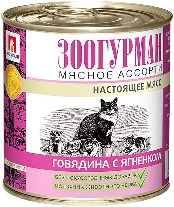 Зоогурман мясное ассорти для взрослых кошек с говядиной и ягненком (100 гр) фото