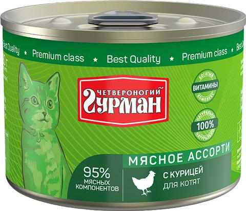 четвероногий гурман мясное ассорти для котят с курицей (100 гр) четвероногий гурман консервы мясное ассорти с потрошками для собак 100 г
