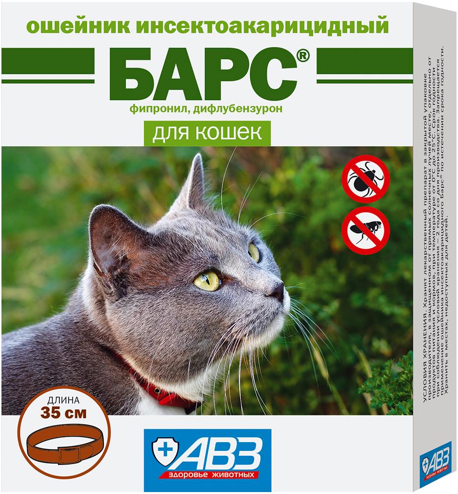 Барс – ошейник для кошек против клещей, блох, вшей и власоедов (длина 35 см) авз (1 шт) фото