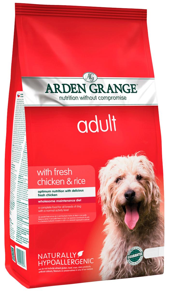 Arden Grange Adult Chicken & Rice для взрослых собак всех пород с курицей и рисом (12 + 12 кг) фото