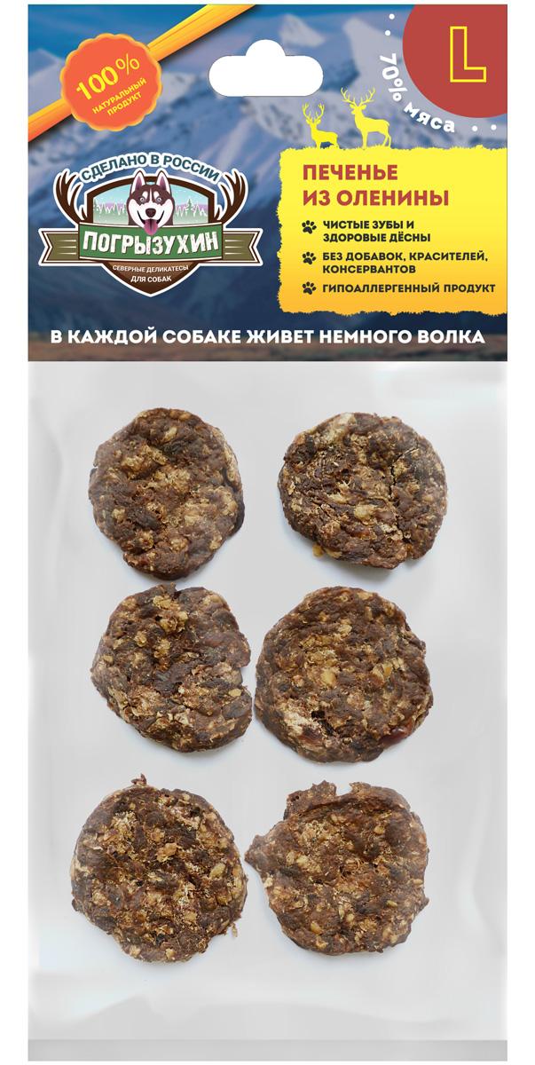Лакомство Погрызухин для собак печенье из оленины L (1 уп) фото