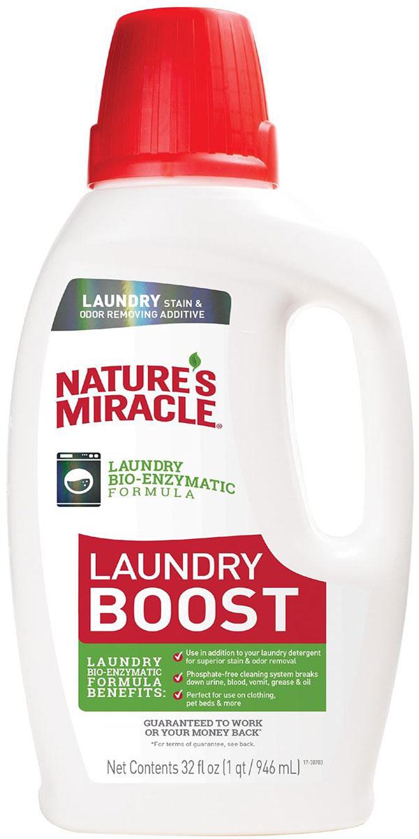 8 In 1 Nm Laundry Boost - 8 в 1 средство для стирки для уничтожения пятен, запахов и аллергенов (946 мл)