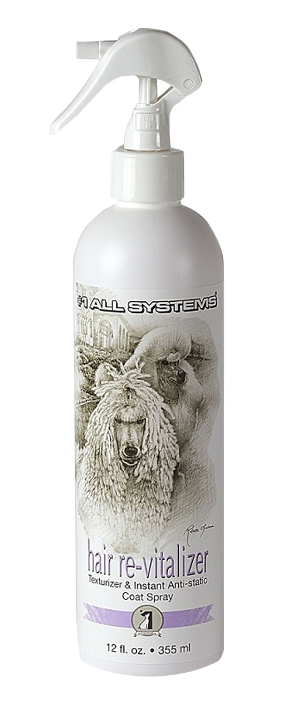 #1 All Systems Hair Revitalaizer антистатик для шерсти для собак и кошек (355 мл)