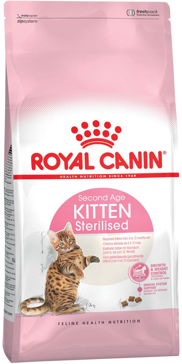 Royal Canin Kitten Sterilised для кастрированных и стерилизованных котят  (0,4 кг + пауч)