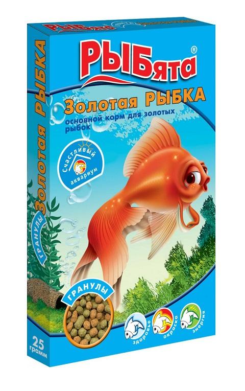 Корм-гранулы Зоомир РЫБята золотая рыбка (25 гр)