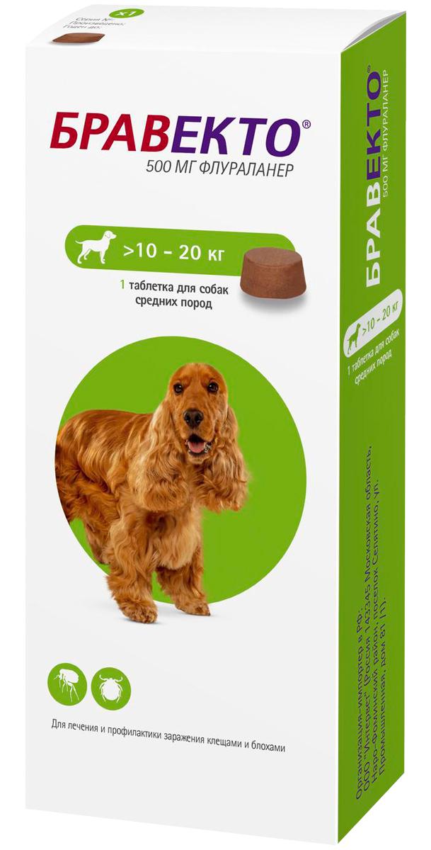 бравекто таблетка для собак весом от 10 до 20 кг против блох и клещей уп. 1 таблетка (1 + 1 шт)