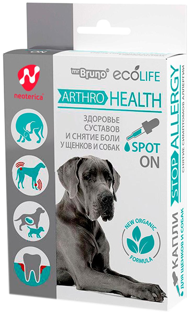 Картинка - Mr.bruno Ecolife Arthro-health капли для собак и щенков для здоровья суставов и снятия боли 10 мл (1 шт)
