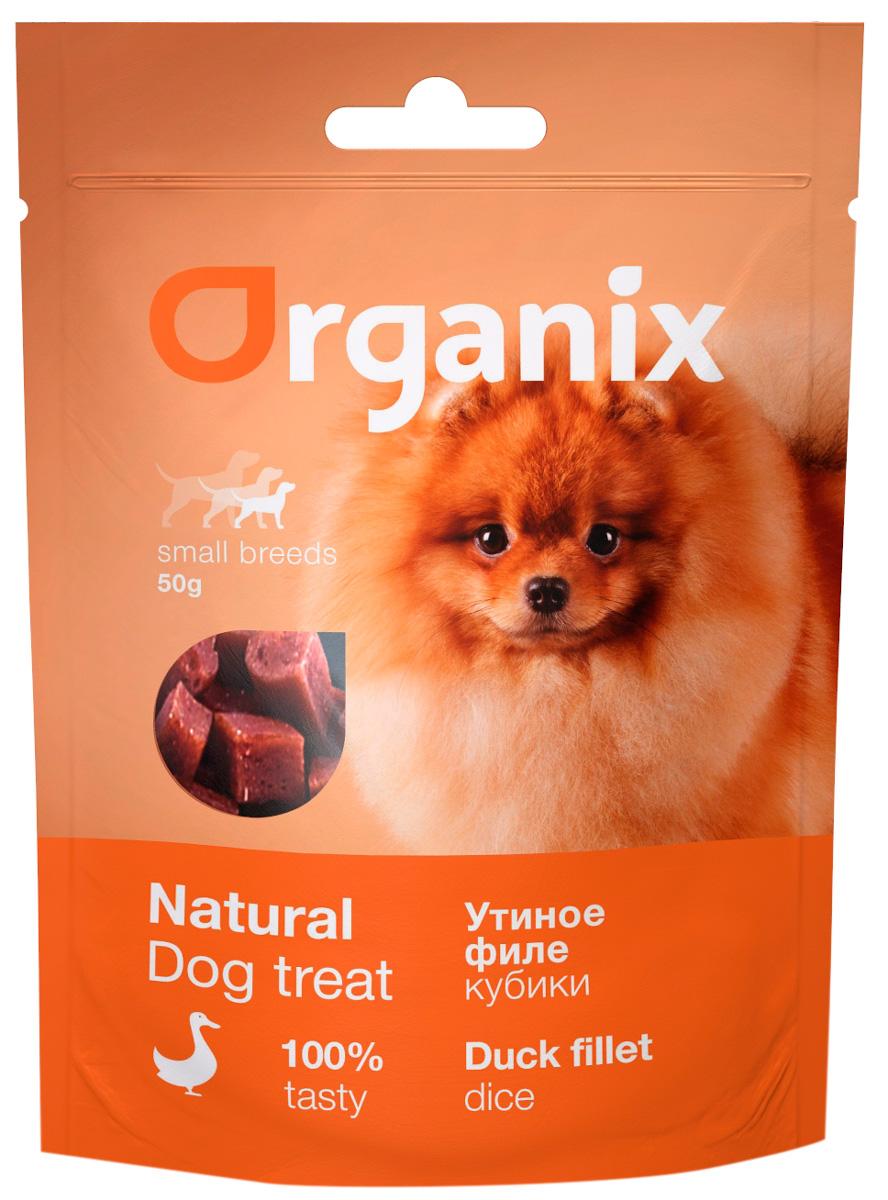 Лакомство Organix для взрослых собак маленьких пород кубики утиные 50 гр (1 шт)
