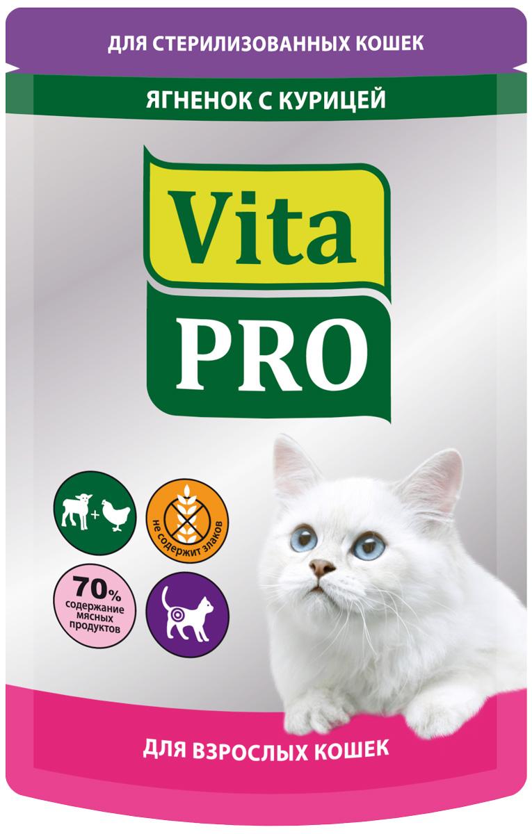 Vita Pro для взрослых кастрированных котов и стерилизованных кошек с ягненком и курицей 100 гр (100 гр х 12 шт) фото
