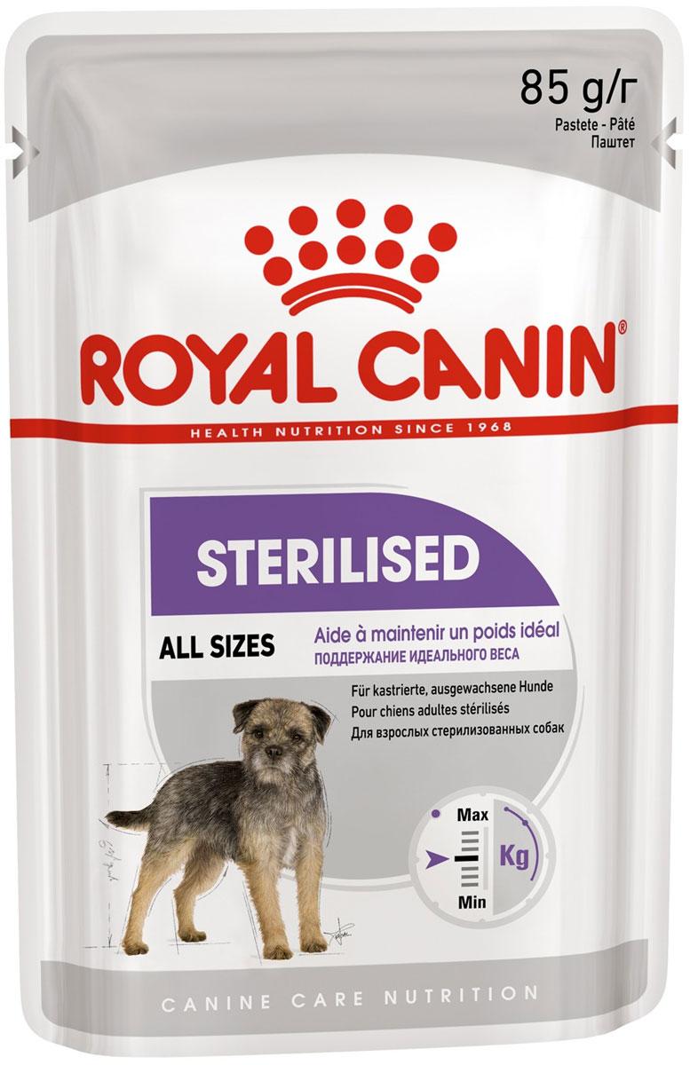 Royal Canin Sterilised Adult для кастрированных и стерилизованных взрослых собак всех пород паштет 85 гр (85 гр х 12 шт)