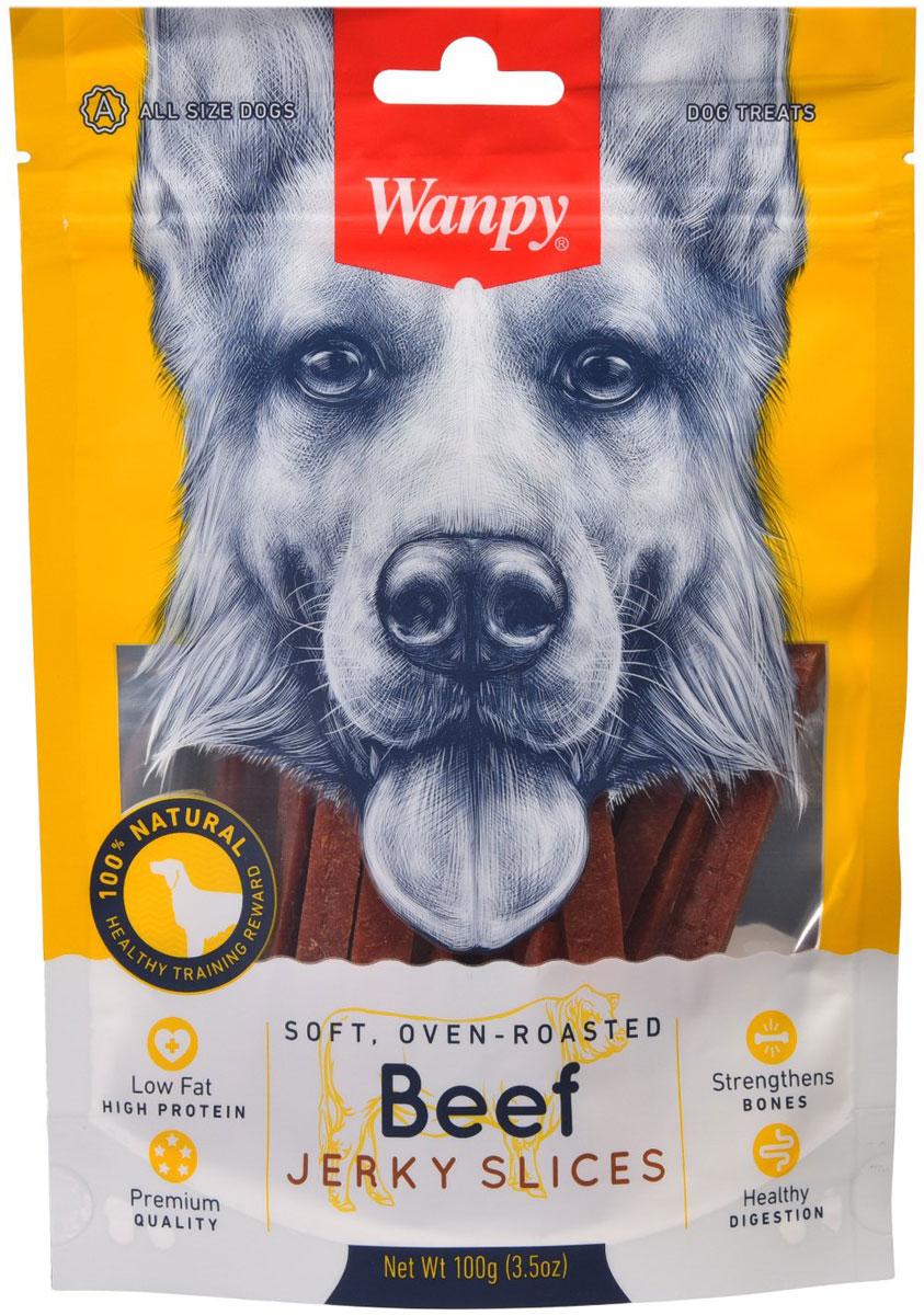 Лакомство Wanpy Dog для собак соломка из вяленой говядины (100 гр)